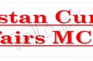 Current Affairs Of Pakistan 2018 MCQs With Answers PDF Download Free