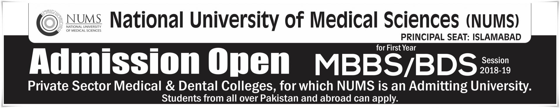 NUMS Private Merit List 2018 Medical And Dental Colleges MBBS BDS