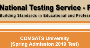 COMSATS NTS Result 2019 Entry Test Merit List Wah, Attock