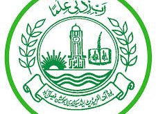 Faisalabad Board Intermediate Admission Form 2019 Fees Last Date Schedule