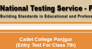 NTS Result Cadet College Panjgur Admission Entry Test 2019 For 7th Class