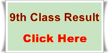 8th Class Result 2019 Roll Number Wise