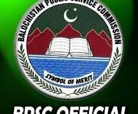 BPSC New Jobs 2019 www.bpsc.gob.pk Application Form