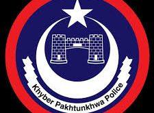 ETEA KPK Police A1 Test Result 2020