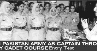 Lady Cadet Course Test Pattern 2019 Sample Paper