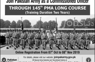 PMA Long Course 145 Online Registration Form 2019 Last Date