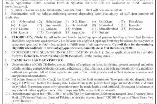 CSS Application Form 2021