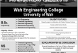 Wah Engineering College Admission 2019 Online Form Last Date