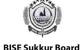 BISE Sukkur Board Inter Result 2019 12th, 11th Class