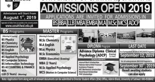 University Of Sahiwal Admission 2019 Form, Test Schedule, Eligibility Criteria