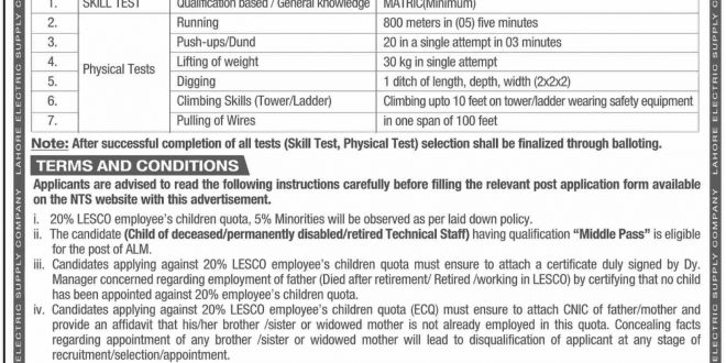 LESCO-ALM-Job-2019-istant-Lineman-Application-Form-NTS-660x330 Job Application Form Medical Office on part time, sonic printable, free generic, big lots, blank generic,