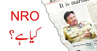 What Is The Meaning Of NRO In Pakistani Politics
