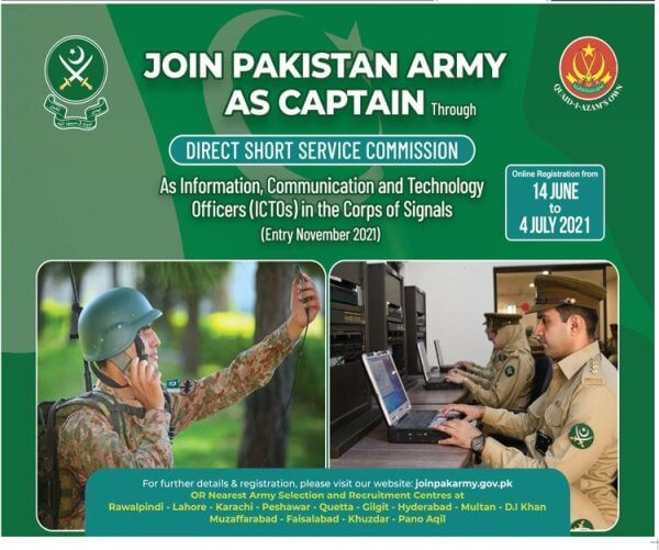 Join Pak Army ICTO 2021