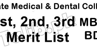 PMC Private Medical Colleges Merit List 2021-2022 MBBS BDS