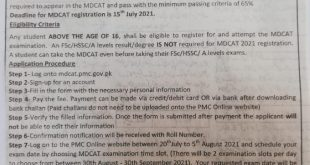 National PMC MDCAT Admission Form 2021