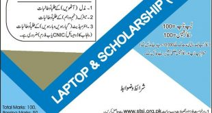 STSI Laptop/Tabs and Scholarship Scheme 2021 (Phase 1) Apply Online