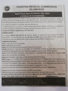 National PMC MDCAT Registration Date 2021