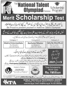 National Talent Olympiad Scholarship 2021 Online Apply